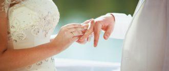 Свадебная викторина для всех