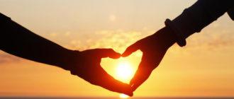 Викторина ко Дню святого Валентина (14 февраля) с ответами