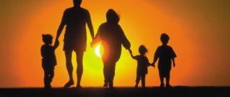 Семейная викторина  «Счастливый случай»