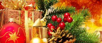 Вопросы для викторины «Новый год»
