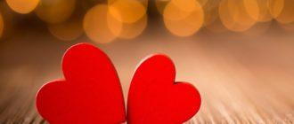 Весёлая викторина к 14 февраля (Дню всех влюбленных) с ответами