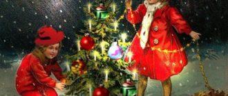 Знаете ли вы коллег Деда Мороза?