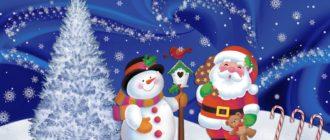 Викторина для школьников 9 класса на тему: Новогодние традиции разных стран