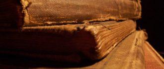 Несколько викторин на знание Ветхого Завета