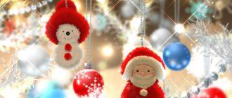 """Новогодняя викторина """"Дед Мороз"""""""