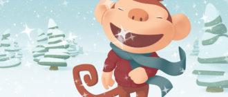 Викторина «Год обезьяны»