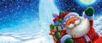 Викторина «Дед Мороз» (с ответами)