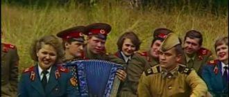 Викторина «Фильмы о войне» (с ответами)