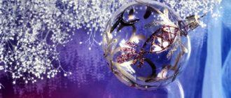 Вопросы к новогодней викторине