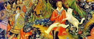 Викторина «Сказки Пушкина» (с ответами)