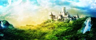 Викторина «Профессии сказочных героев» (с ответами)