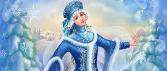 Викторина «Вопросы от Снегурочки» (с ответами)