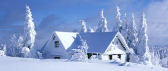 Викторина «Стихи А.С.Пушкина о зиме» (с ответами)