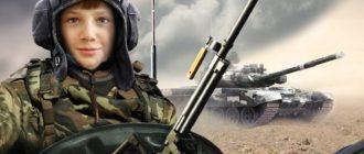 Викторина на военную тему