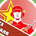 40 военных вопросов (к 23 февраля или 9 мая)