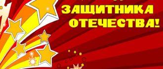 Познавательная викторина о российской армии