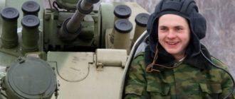 Викторина на тему Армия (50 вопросов)