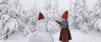 "Викторина на тему ""Зима"""