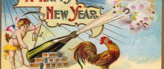 Новогодняя викторина с ответами на год Петуха