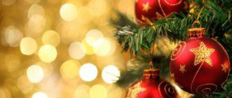 Новогодние загадки-добавлялки