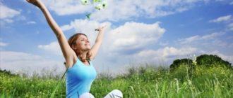 Викторина «Здоровье» (с ответами)