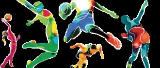 Спортивная викторина для школьников  «О, спорт, ты — мир!»