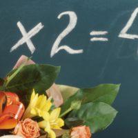 Викторина ко Дню учителя