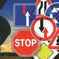 Викторина «Знатоки дорожного движения»