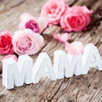 Викторина «День матери» (с ответами)