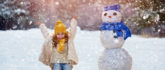 Викторина «Зима» (с ответами)
