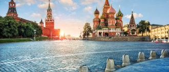Викторина с ответами для учащихся начальной школы с ответами на тему «Моя Москва»